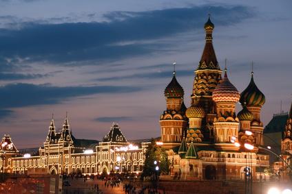 Russian Business Russian 74